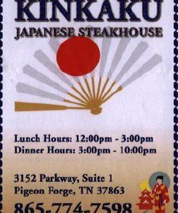 Kinkaku Japanese Steak House